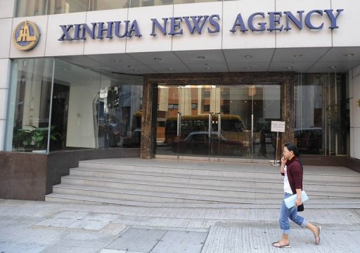 Chinese news agency Xinhua