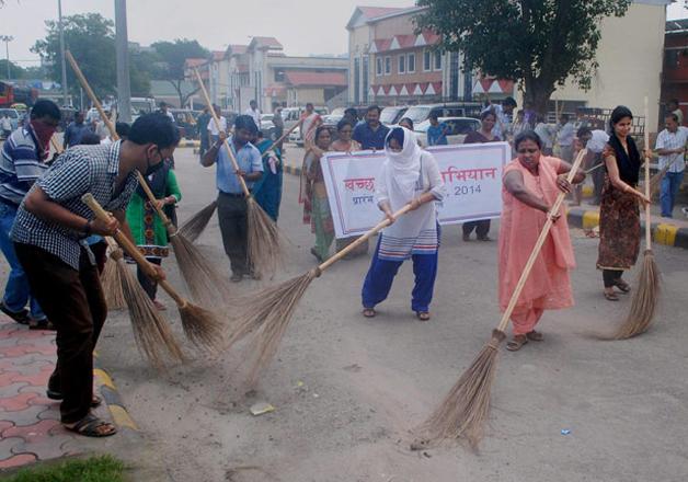 'Swachh Bharat Mission'