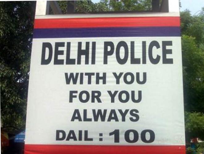 Delhi Police Helpline