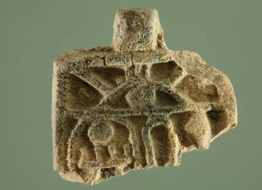 India Tv - Egyptian amulet