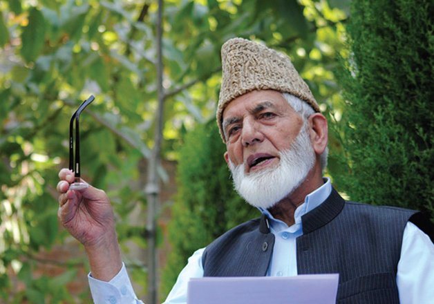 Youth defy Geelani's call