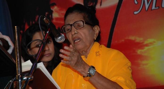 Mubarak Begum Shaikh