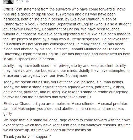 India Tv - Jadavpur University