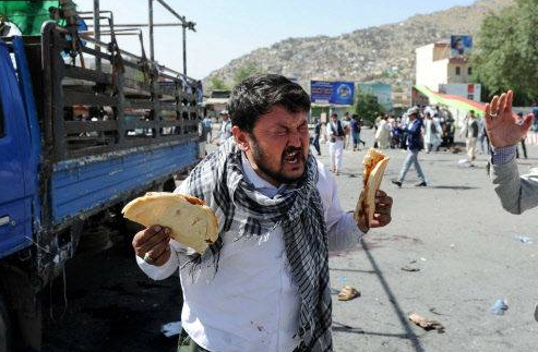 India Tv - Kabul-Blasts-Site