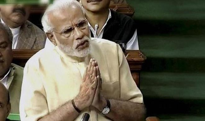 10 questions people asked PM Modi through RTI