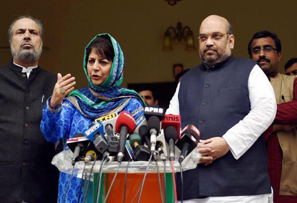 Mehbooba Mufti with Amit Shah