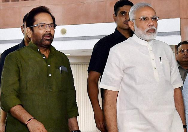 Mukhtar Abbas Naqvi and Narendra Modi