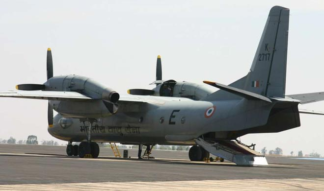Government seeks US help to locate missing AN-32 plane