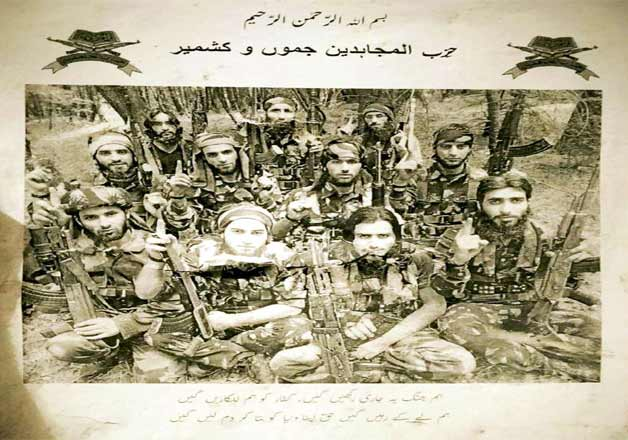 Hizbul releases new poster in Kashmir vowing to continue