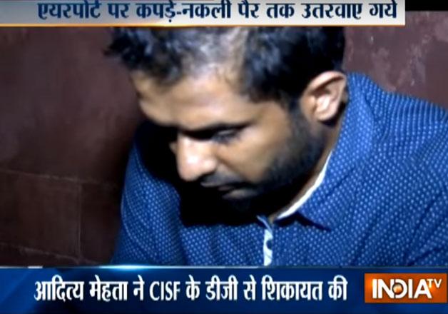Medal-winning para-cyclist Aditya Mehta humiliated at