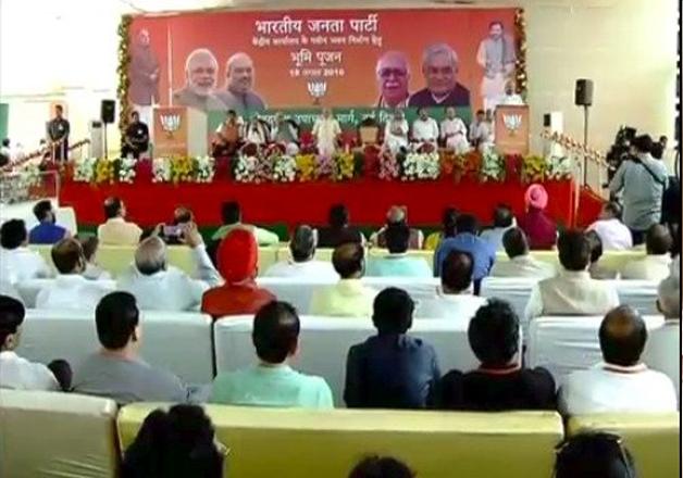 PM Modi lays foundation stone of new BJP office