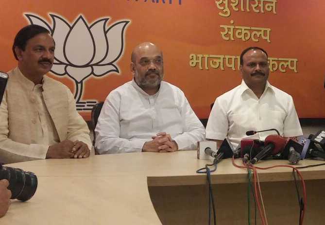 Two-terms BSP MP Brajesh Pathak joins BJP