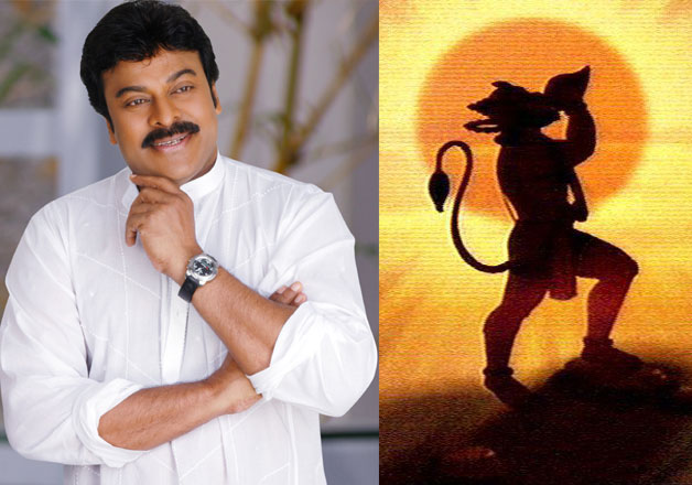 Chiranjeevi unknown facts