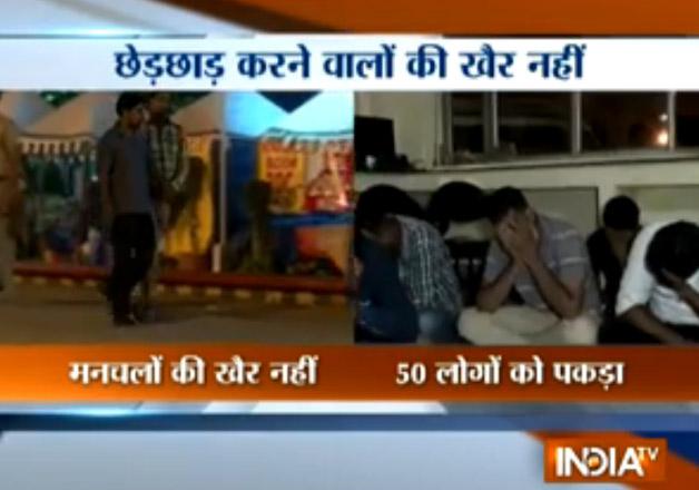 Watch: Gurugram Police nabs 50 'majnoos' under