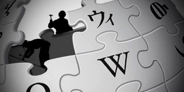 India's 23rd regional Wikipedia, in Tulu, goes live- India