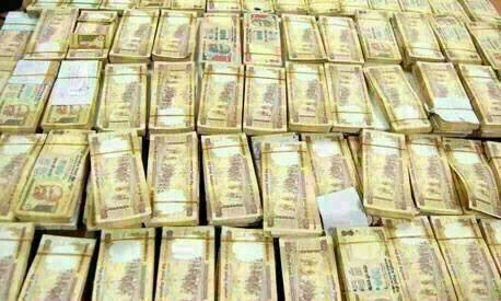 Riads by Income Tax Black money unearth black money