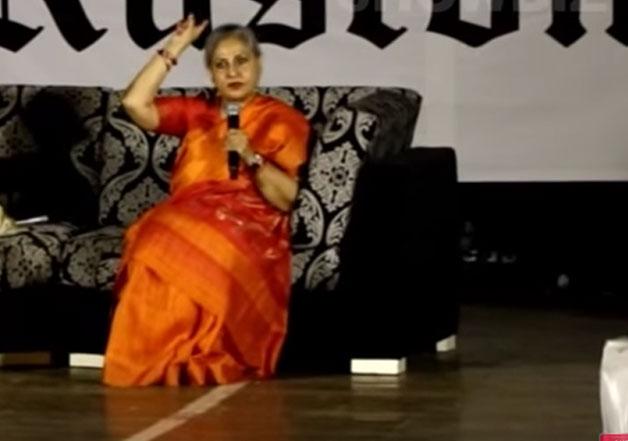 Jaya Bachcha