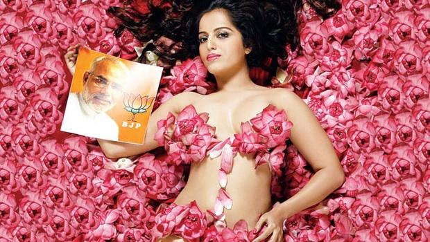 India Tv - Meghna Patel