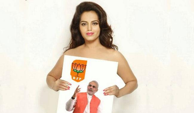 India Tv - Meghna 3