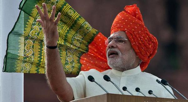 India Tv - PM Modi