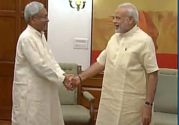 Modi-Kumar