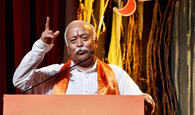 Congress slams Mohan Bhagwat's statement on Hindu