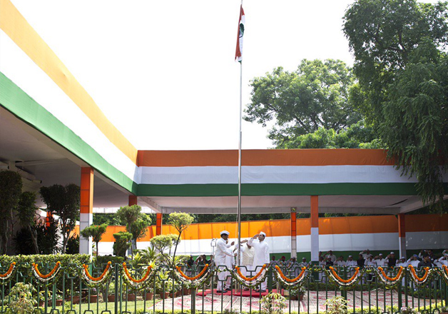 Flag hoisting and Independence Day celebrations at AICC