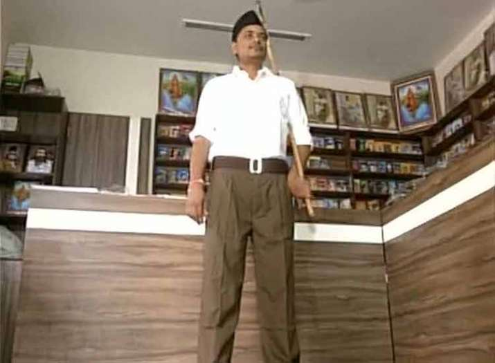 RSS' new uniform