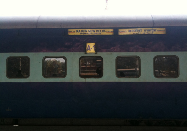 Shramjeevi Express