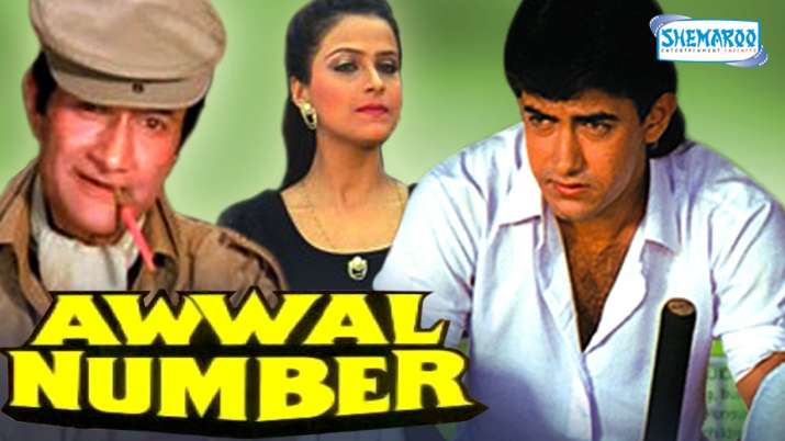 India Tv - Awwal Number