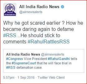 India Tv - AIT tweet