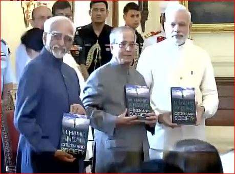 Hamid Ansari's book launch