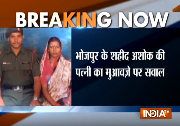 Uri martyr's wife rejects Nitish govt's Rs 5 lakh