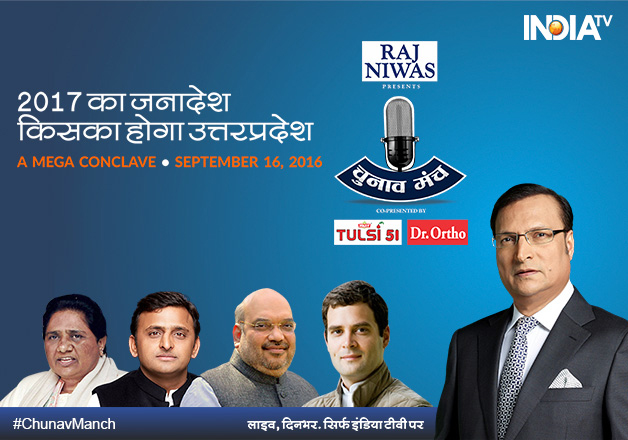 INDIA TV announces another mega conclave 'Chunav Manch