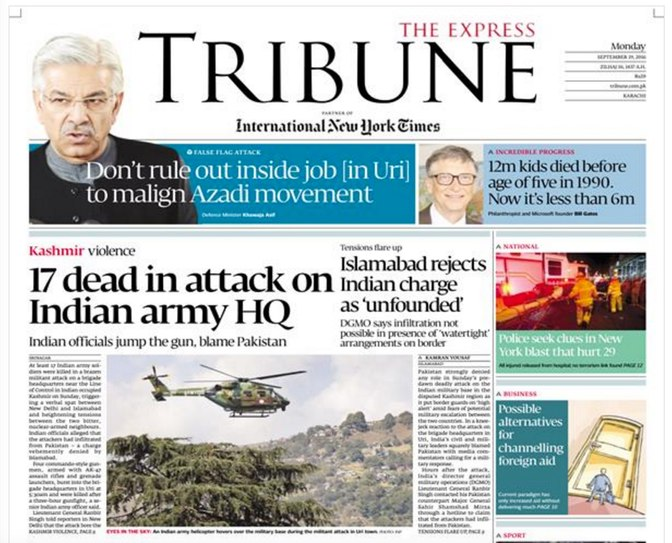 India Tv - Uri attack coverage in The Express Tribune