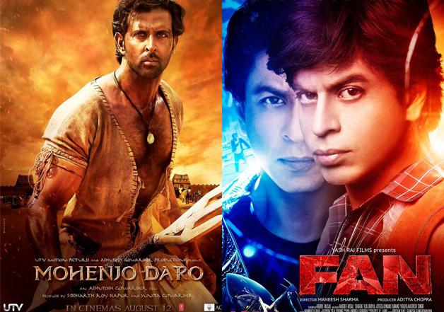 Bollywood flops in 2016