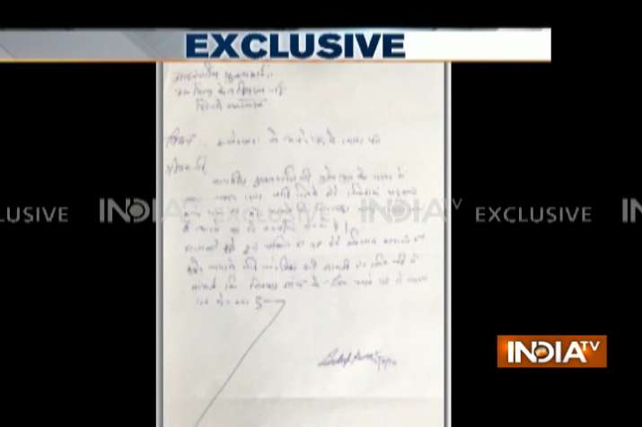 India Tv - Sandeep Kumar letter