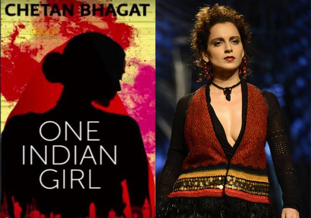 Chetan Bhagat Full Book