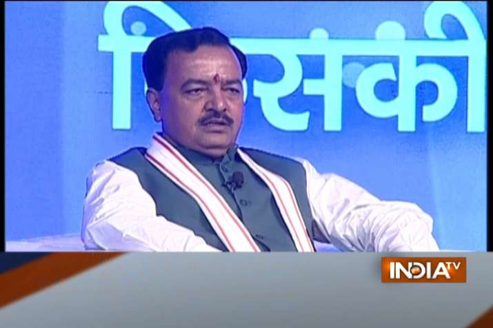 Keshav Prasad Maurya | India TV