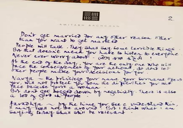 India Tv - Amitabh Bachchan's letter in his own handwriting