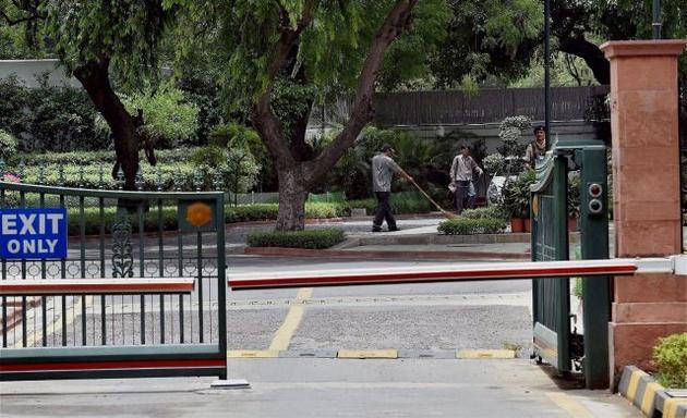 PM's residence at 7 RCR