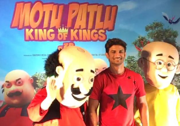 Reel Dhoni Unveils Motu Patlu Trailer Film To Release On Oct