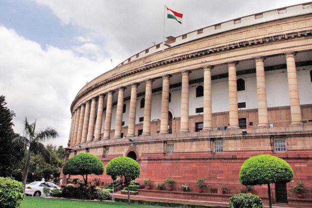 Parliamentary panel to examine Cabinet-approved merger of