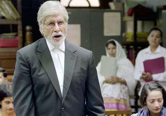 10 powerful dialogues from Amitabh Bachchan's 'Pink'