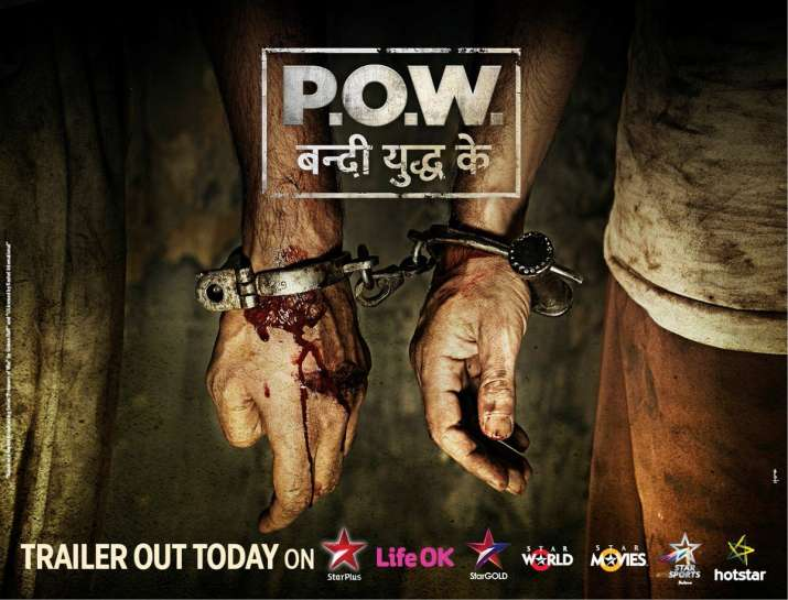 India Tv - This new series on prisoners of war is the breath of fresh air
