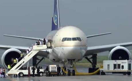 Saudi Plane | India TV