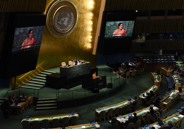 Sushma Swaraj addresses UNGA