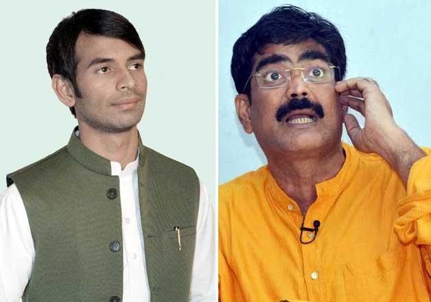 Tej Pratap and Shahabuddin
