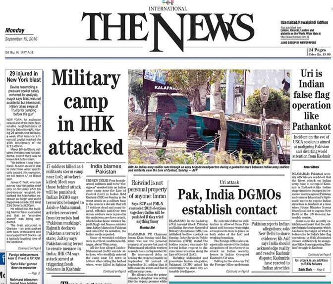 India Tv - Uri attack coverage in The News International