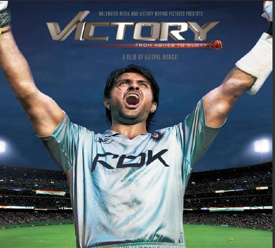 India Tv - Victory